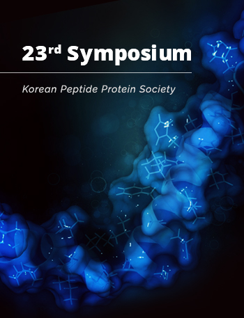 23rd KPPS Annual Symposium